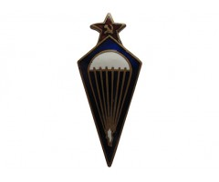 Знак парашютист