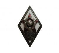 Знак выпускника Академия БТ и МВ им. И.В.Сталина