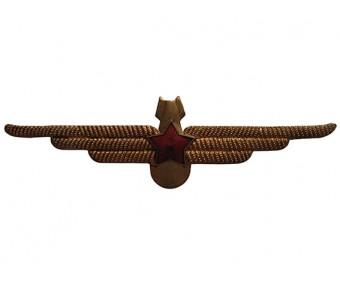 Нагрудный знак штурмана образца 1949 года
