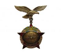 Знак от ВВС СССР