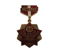 Ветеран 58 краснознаменная стрелковая Одерская дивизия