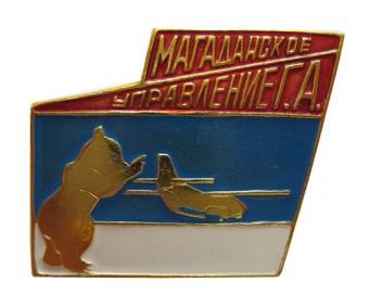Магаданское управление ГА