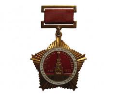 Ветерану 96 артбригады
