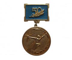 50 лет ВВА им Ю.А.Гагарина