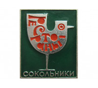 Рестораны Сокольники