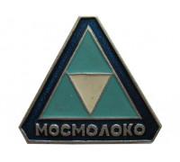 Мосмолоко