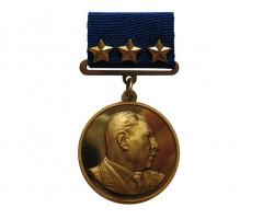 Медаль федерации космонавтики А.И.Покрышкин