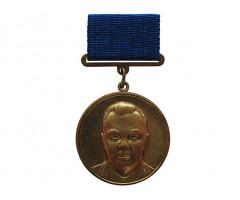 Медаль И.Н.Кожедуб трижды герой Советского Союза