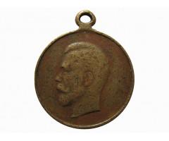 Медаль За труды по отличному выполнению всеобщей мобилизации