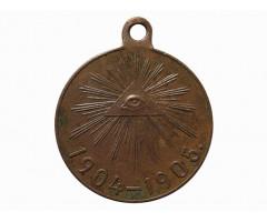 Медаль в память Японской войны 1904-1905 гг