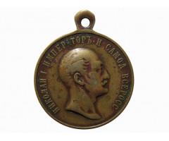 Медаль в память царствования Императора Николая-I