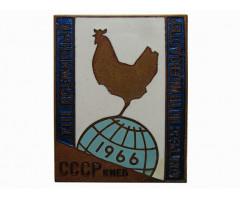 13 всемирный конгресс по птицеводству