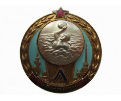 Первенство Ленинграда водное поло чемпион