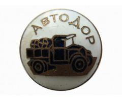 Членский знак Автодор