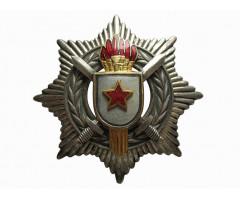 Орден за военные заслуги с серебряными мечами