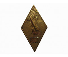 Знак космос 12-14 сентября 1959