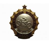 Первенство Москвы мотоспорт чемпион 1955 год