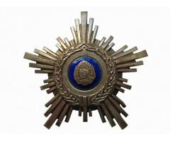 Орден Звезды Румынии 4 степени (3-й тип)