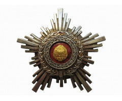 Орден Звезды Румынии 3 степени (3-й тип)