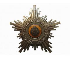 Орден Звезды Румынии 5 степени (3-й тип)