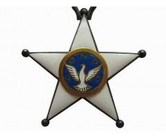 Марокко медаль за доблесть в Конго