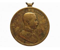 Бронзовая Медаль За Храбрость времени правления Франца Иосифа I