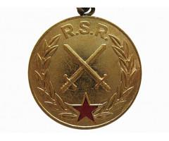 Румыния медаль за военные заслуги 1 степени (RSR)