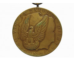 Польша медаль за заслуги в защите страны 3 степени