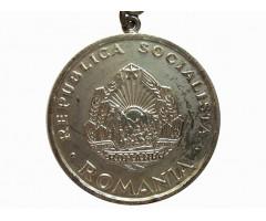 Румыния медаль за особые заслуги в защите государственного и социального строя
