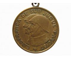 Румыния медаль за победу над фашизмом