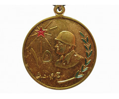 Йемен медаль в память 15 летия ВС НДРЙ
