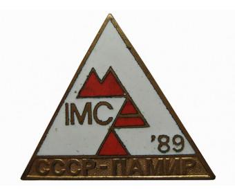 Международный Альпинистский Лагерь (IMC) Памир-89