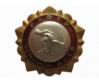 Конькобежный спорт чемпион АССР первенство РСФСР