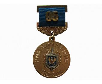95 лет (ГОН) Гараж Особого Назначения