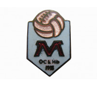 Чемпионам Москвы по футболу 1935 год (осень)