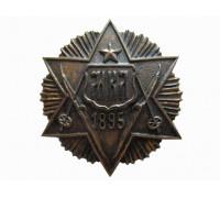 Знак Московского клуба лыжников