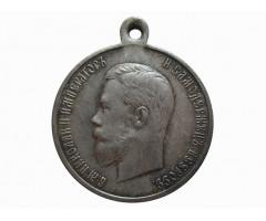 Медаль в память коронации Императора Николая 2