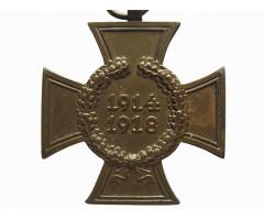 Почётный крест мировой войны 1914-1918 (без мечей)