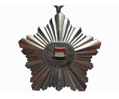 Венгрия орден (почетный знак) Патриотического народного Фронта