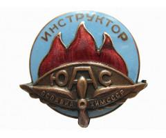Инструктор ЮАС ОСОАВИАХИМ СССР