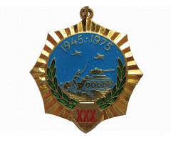 Монголия медаль 30 лет Победы над милитаристской Японией