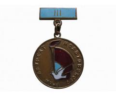 Фестиваль 1957 Лауреат Молотовского района