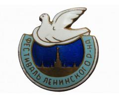 Фестиваль Ленинского района