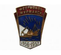 Фестиваль 1957 Мурманск