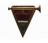 1-й фестиваль 1957 года Литовская ССР
