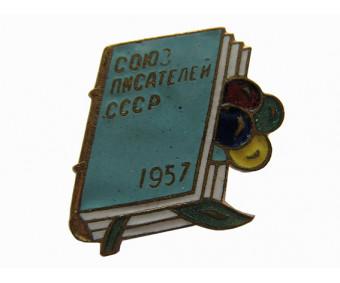 Фестиваль 1957 Союз писателей СССР