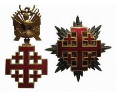 Орден Святого Гроба Господнего Иерусалимского 1-й степени (Рыцарь Большого креста )