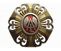 Звезда Польской Академии Литературы
