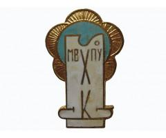 Знак Лауреата фестиваля 1957 года московское высшее художественно-промышленное училище