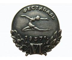 Значок фестиваль 1957 (серебро)